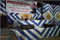 مؤتمرات حاشدة لتأييد الرئيس السيسي في قرى المنيا