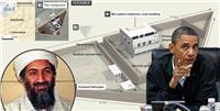 ذكرى ميلاده الـ61..  «بن لادن» إرهابي ظنت أمريكا أن العالم سيصبح أفضل بدونه