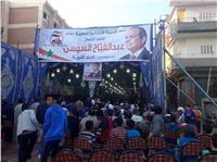 «كلنا معاك» تعقد مؤتمرًا حاشدًا لتأييد الرئيس السيسي بالشرقية