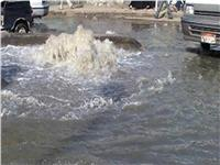 كسر ماسورة مياه أمام قسم شرطة مصر القديمة