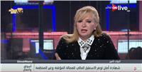 بنك مصر: شهادات أمان سبق تاريخي يحسب لـ«السيسي»