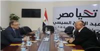 محمود كارم: بعثة «الانتخابات الروسية» بالغردقة مؤشر جاد لعودة السياحة الروسية لمصر