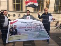 من فرنسا.. سوريون يؤكدون دعمهم لمصر والرئيس السيسي في مواجهة الإرهاب