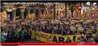 فيديو| مظاهرات في برشلونة للمطالبة باستقلال كتالونيا