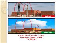 صور| «الكهرباء»: تنفيذ 88% من خطة تحويل الخطوط الهوائية لكابلات أرضية