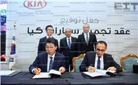 نصير: مصر أول دولة بالشرق الأوسط وأفريقيا تقوم بتجميع «كيا»