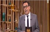 فيديو| خيري رمضان يكشف عن مفاجأة نارية للجماهير المصرية