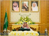 زيارة ولي العهد لمصر وبريطانيا تتصدر اجتماع مجلس الوزراء السعودي