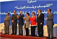 «الشباب وبناء الدولة» مؤتمر مشترك بين جامعات أكتوبر ودعم مصر