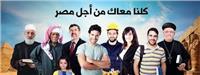 غدا.. 500 شاب وفتاه في ماراثون «كلنا معاك» بمدينة الزقازيق