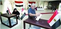 بدء عملية تصويت المصريين بتايلاند وإندونيسيا في «الانتخابات الرئاسية»
