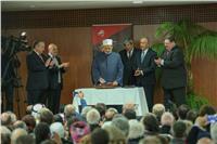 اتحاد الأمة بموريتانيا: مرحباً شيخ الأزهر
