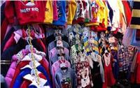 التموين: تحرير 1356 مخالفة للمحلات المشاركة في الأوكازيون