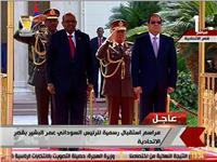 شاهد| مراسم استقبال رسمية للرئيس السوداني بقصر الاتحادية