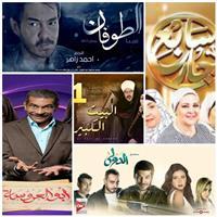 5 مسلسلات نجحت في خلق موسم جديد للدراما المصرية