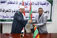 بروتوكول تعاون بين «الأزهر» ووزارة التعليم الأصلي الموريتانية
