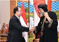 البابا تواضروس يستقبل سفير لبنان بالقاهرة