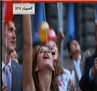 فيديو.. تعرف على تاريخ اليوم العالمي للسعادة