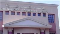 استخراج 64 وثيقة أمان مجانية للمرأة المعيلة بالعريش