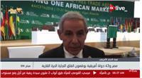 فيديو| قابيل: «اتفاقية التجارة الحرة» تحرر 90% من السلع بالدول النامية
