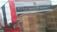 لقطة اليوم| المقار الانتخابية تتزين بـ«أعلام مصر»