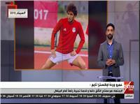 فيديو  عمرو وردة: لن أعود للأهلي.. وأوروبا محطتي القادمة
