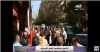 مصر تنتخب  فيديو.. الناخبون يستقبلون السفير الأمريكي بهتافات «تحيا مصر» و«تسقط أمريكا»