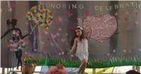 فيديو| وصلة رقص لأطفال بإحدى المدارس تثير حالة من الغضب
