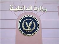 الداخلية: ضبط 7 قضايا مخدرات وتنفيذ 23 ألف حكم قضائي متنوع