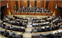 البرلمان اللبناني يوافق على ميزانية الدولة للعام 2018