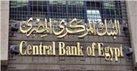 فيديو ... خبير اقتصادي: خفض سعر الفائدة 1% للاقتراض والإيداع سيعزز الاستثمار