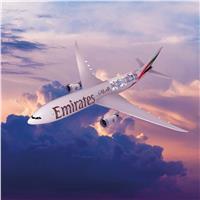 صور| استراحة شفافة لركاب طيران الإمارات في 2020