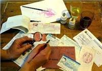 إخلاء سبيل صاحب شركة سياحة متهم بتزوير تأشيرات دخول القدس