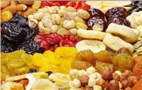 التموين تطرح ياميش رمضان بتخفيضات ٢٠٪