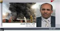 فيديو  محلل سياسى: إيران استخدمت ميناء الحديدة لتهريب صواريخ باليستية للحوثيين