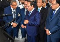 «القومية للبريد»: نجاح «السيسي» تأييد لإنجازاته في بناء مصر الحديثة