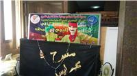 قصر ثقافة المنيا يحتفل باليوم العالمي لاضطرابات التوحد