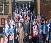 تسليم 70 صيدليًا شهادات دورة استراتيجيات الأمن القومي