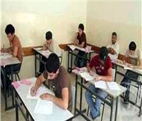 تعليم القاهرة: نتيجة الشهادة الإعدادية نهاية الأسبوع