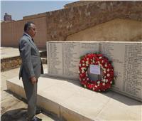 سفير باكستان بالقاهرة يحيي ذكرى ضحايا طائرة سقطت عام 1965