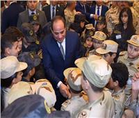 صور| بحضور الرئيس السيسي.. مصر ترسم البسمة علي قلوب أبنائها من أسر الشهداء والمصابين