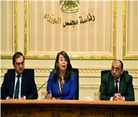 غادة والي: رفع الحد الأدنى للمعاشات 750 جنيهًا
