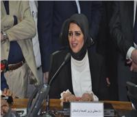وزيرة الصحة: قرعة جديدة لاختيار أرامل ومسنات لبعثة الحج الطبية
