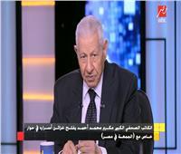 مكرم: «مبارك» رئيس وطني.. و«هيكل» أنقذني من حكم بالسجن 25 سنة