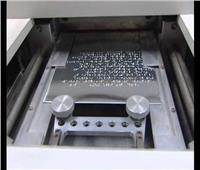 المطابع الأميرية: تركيب أحدث ماكينة طباعة للمكفوفين بطريقة «برايل»