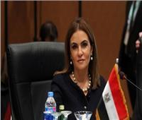 وزيرة الاستثمار: قانون التأجير التمويلي والتخصيم يخدم صغار المستثمرين