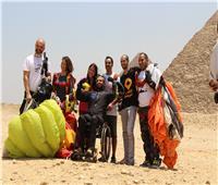 بالفيديو والصور| انطلاق مهرجان مصر الدولي الأول لـ«القفز الحر بالمظلات»