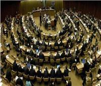 المؤتمر: قرار أمريكا بالانسحاب من «الدولي لحقوق الإنسان» تصرف غير عاقل