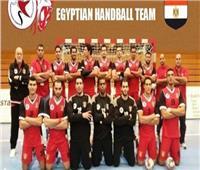 «يد مصر» تخسر أمام صربيا فى افتتاح بطولة البحر المتوسط