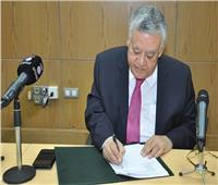 رئيس المحكمة الدستورية العليا: الأولوية للرقابة على دستورية القوانين